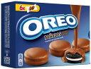 【1個と3個以上では送料が異なります】オレオ ミルクチョコレート246g (スペイン製) 【賞味期限2020年6月30日】