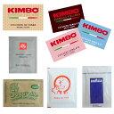 イリー(illy)・ラバッツァ・トスキ・キンボ(KIMBO)・ボンドルフィ シュガー6種各20包 合計120包パック(代引不可・日時…