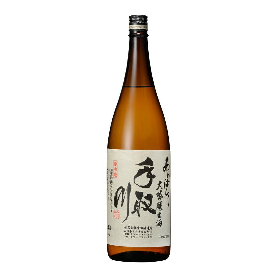 【2017年12月詰】手取川 大吟醸生酒 あらばしり720ml※クール便となります