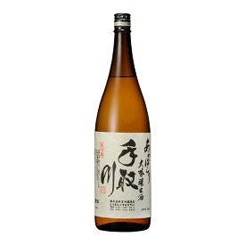 手取川 大吟醸生酒 あらばしり720ml