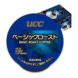 キューリグ K-CUP(Kカップ)ブリュースター UCCベーシックロースト【1箱(12杯分)】※ご贈答対応不可