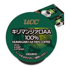 キューリグ K-CUP(Kカップ)ブリュースター UCCキリマンジァロAA100%【1箱(12杯分)】※ご贈答対応不可(キリマンジャロ)