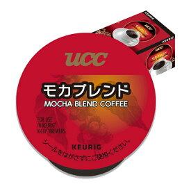 キューリグ K-CUP(Kカップ)ブリュースター UCCモカブレンド【1箱(12杯分)】※ご贈答対応不可
