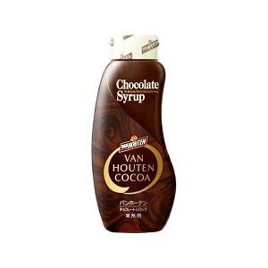バンホーテン ココア チョコレートシロップ630g(業務用)※ラッピング不可【賞味期限2020年8月】