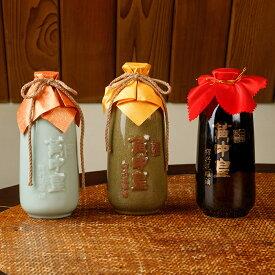 酒齢飲み比べ黄中皇(ファンジョンファン)3本セット ギフト 紹興酒 誕生日 プレゼント 父の日 母の日 お中元 お歳暮 中国酒 お酒 酒