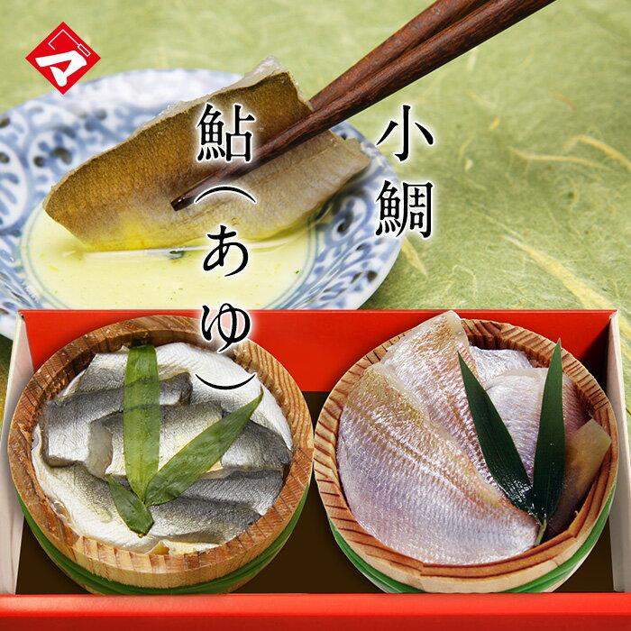 季節限定【ギフト半樽2個】鮎(あゆ)の笹漬け・小鯛の笹漬け(ささ漬)【送料無料】