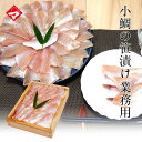 【井桁木箱500g】小鯛の笹漬け(ささ漬け)すずめ小鯛 半樽5.5個分
