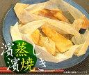 《送料別》レンジ調理≪鮭の香草蒸し≫