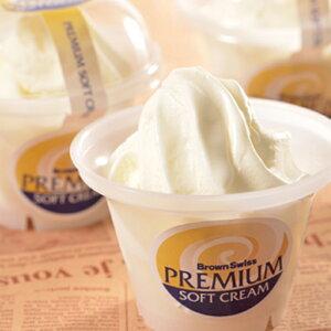 アイスクリーム 北海道 十勝ドルチェ 十勝「橋本牧場」 プレミアムソフトクリーム (120ml×7個)