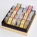 母の日プチカーネーション付き南信州菓子工房国産ドライフルーツギフト10袋(7種)