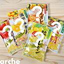 南信州菓子工房 国産 ドライフルーツ 大袋 お好きなチョイス合計5袋セット(メール便)