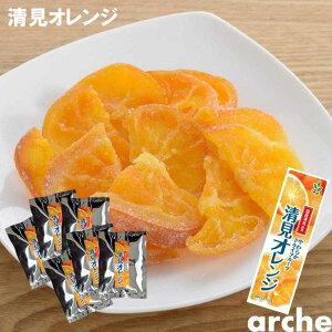 ドライフルーツ 国産 清見オレンジ (45g)6袋セット 南信州菓子工房 #101 ※メール便のため配達日時指定不可。