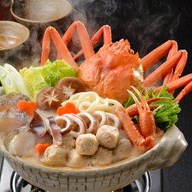 北海道 紅ずわいまるごと海鮮鍋セット A136