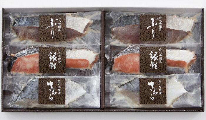 父の日に 佐賀の名店 竹八 吟醸漬詰合せ(味噌粕漬) G-40D#304