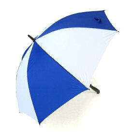 【ランキング1位獲得】傘 メンズ ゴルフ傘 丈夫 65cm レジャー傘 青白のツートンカラー手開き傘