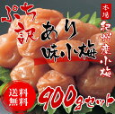 Putiwake_ajikoume01