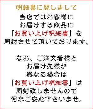 お客様大感謝祭!美味しい梅干で日本を元気に!4年連続グルメ大賞!楽天ご飯のお供ランキング1位【送料無料】訳ありみかん蜂蜜梅750g(約25粒〜45粒程)塩分約5%食品梅干し紀州南高梅はちみつ梅【南高梅わけありはねだしバニリン】
