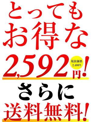 美味しい梅干で日本を元気に!4年連続グルメ大賞!楽天ご飯のお供ランキング1位【送料無料】訳ありみかん蜂蜜梅750g(約25粒〜45粒程)塩分約5%食品梅干し紀州南高梅はちみつ梅【南高梅わけありバニリン】