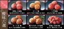 酸味六選 80g×6【紀州南高梅干 食品 梅干し 低塩梅 しそ梅 小梅 かつお梅 白梅干し セット 詰め合わせ】