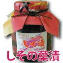 □懐かしいすっぱさ「しその葉漬」 1.6kg 瓶詰【中瓶】紀州南高梅塩分約14%・中辛口 【02P01Oct16】
