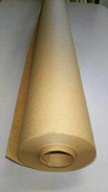 巻きクラフト紙(厚口)1000幅(1本バラ売り)