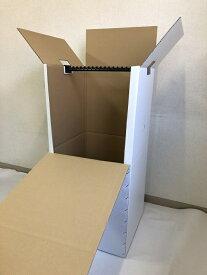 引越・保管用ハンガーボックス(エコノミータイプ/折れ線入り) ※個人宅配送可能!ダンボール/段ボール/衣装収納/ハンガーケース/梱包/箱