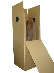 引越・保管用ハンガーボックス(L)※個人様宅は配送不可|ハンガーケース 衣装ケース 箱 衣装箱 引越用品 ダンボール