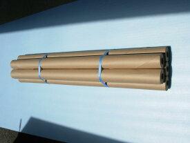 巻きクラフト紙(厚口)1000幅(5本セット)