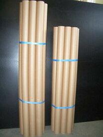 巻クラフト紙(薄口)1000mm幅(10本)