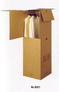 引越・保管用ハンガーボックス LLサイズ (ロングコート・ドレス用)|ハンガーラック ハンガーケース 保管箱 ダンボール