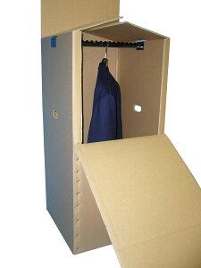 引越・保管用ハンガーボックス(Mサイズ)1枚 ※個人宅配送可能商品! |ハンガーケース ダンボール 衣装箱