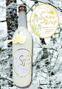 【冬季限定】【日本酒ベース】曙酒造 snowdrop 真冬だけの プレミアム生 四合(720ml)