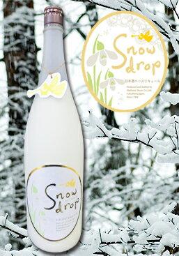 【冬季限定】曙酒造 snowdrop-スノードロップ プレミアム生 1800ml