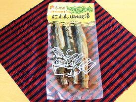 【にしん】【会津高砂屋】にしんの山椒漬け