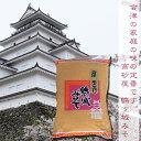 【味噌】【会津高砂屋】鶴ケ城味噌 1kg