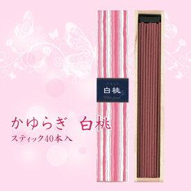 かゆらぎ香 〜白桃〜 スティックタイプ 40本入り 香立て付き