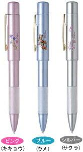 サンビー スタンペン和4Fネーム印+2色ボールペン+シャープペン
