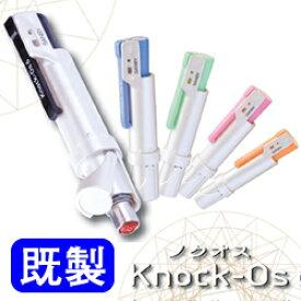 サンビー Knock-Os6/ノクオス 6mm訂正印/ネーム印 キャップレス 既製品
