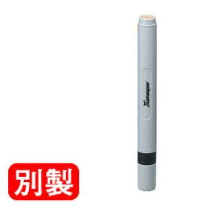 シヤチハタ ネーム印 シャチハタ ネーム6 長柄 訂正印 別製品 印面サイズ6mm