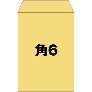 封筒 角形6号 角6封筒 角6 クラフト/茶封筒 A5 薄め 70g A5サイズ 100枚パック テープ付 スラット付