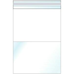 角2フィルム封筒 表上1/2ベタホワイト 裏透明 テープ付ポリ封筒 ビニール封筒 フイルム フィルム 角2 A4 封筒 500枚/1箱
