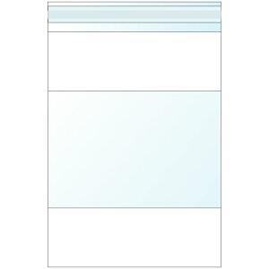 角2フィルム封筒 表上下70mmベタホワイト 裏透明 テープ付ポリ封筒 ビニール封筒 フイルム フィルム 角2 A4 封筒 500枚/1箱