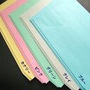 封筒 洋長3封筒 洋長3 カマス貼り アメリカンカラー カラー 3色有り ブルー グレイ グリーン 厚さ90g/m2 500枚