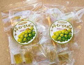 寒天ゼリー シャインマスカット おやつ 山形県産果汁