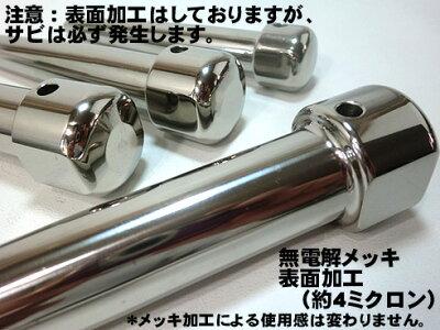 【椿モデル】超硬度削り出し総磨きヨセポンチ【M16M20M22M24】