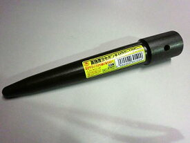 ラクダ 高強度ヨセポンチ M22×全長180mm(11036)