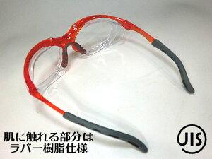【山本光学】YS-390 オレンジ 2眼型セーフティグラス 保護メガネ PET-AF JIS 柔軟性のあるソフトテンプル・鼻パッド付で快適なフィット感 花粉対策・防塵対策【JIS規格認定品】