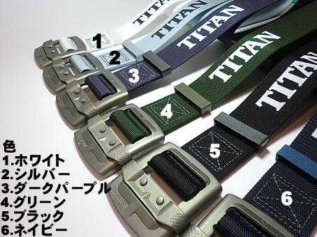 【サンコー】【匠魂】ロゴ入り【アンバーバックル50mm巾】 安全帯 ベルト タイタン安全帯 SNH用 胴ベルト 全6色 120・130・140cm(1本つり安全帯・ハーネス安全帯用)