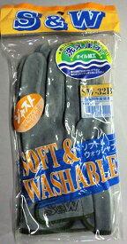 【プロ仕様】洗える革手【S&W】SW-32Bオイル皮手 マジック10双セット【1双当たり@790】床皮手なのに柔らかい。。(作業用革手袋 10双)