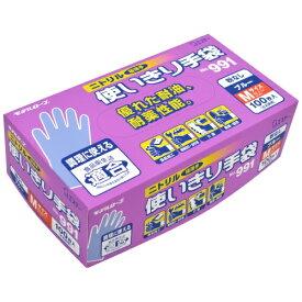 (在庫あり)エステー No.991 ニトリル使いきり手袋 (粉なし)100枚入(箱)ブルー天然ゴム極うす手袋 感染対策 ウイルス対策